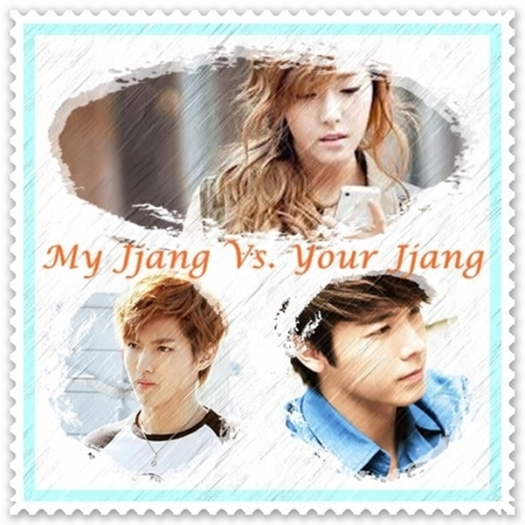 My Jjang vs. Your Jjang