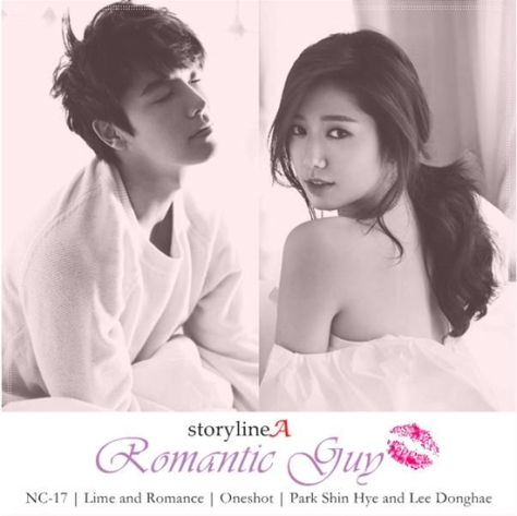 Romantic Guy Cover