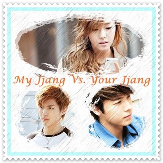 My Jjang vs. Your Jjang