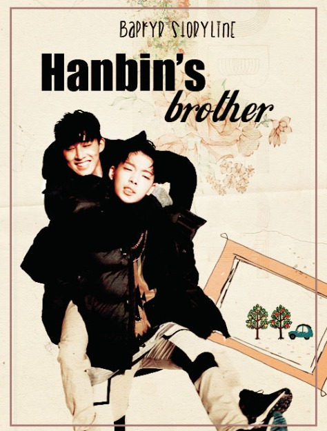 Hanbin's Brother