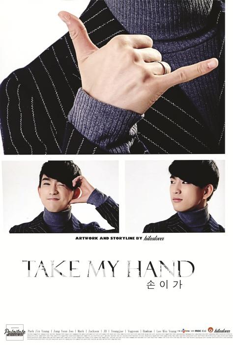 손 이 가TAKE MY HAND)(CHAPTER 4-7[END])