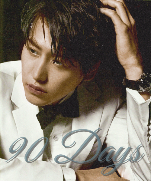 90 days cover part 3