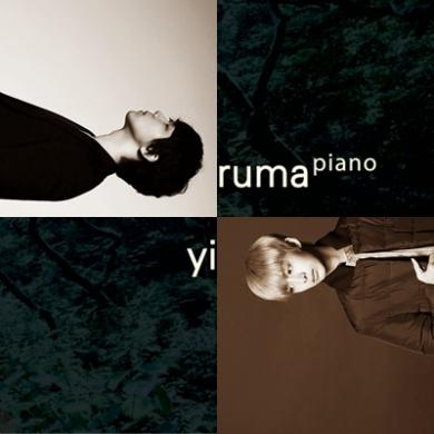 6 piano