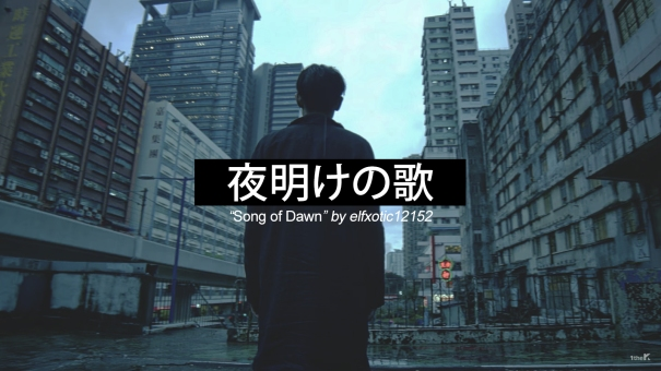 [FFPOST] Song of Dawn