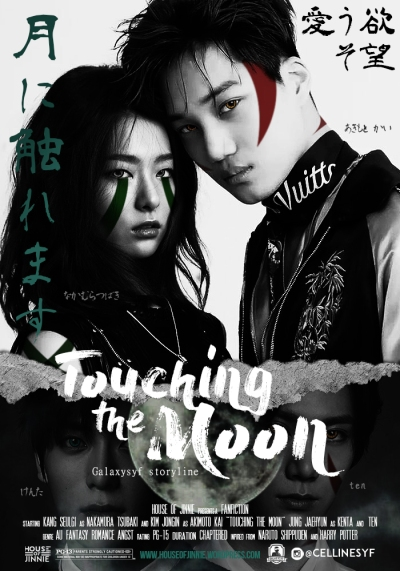 Touching The Moon Versi 2  fixxxxx