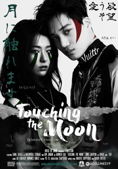 Touching The Moon Versi 2  fixxxxx