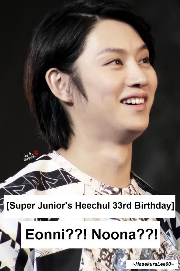 Heechul's 33rd